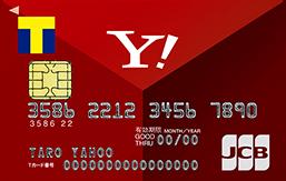 クレジットカード 還元率 最強 yahoo japanカード