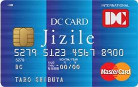 クレジットカード 還元率 最強 DCカードジザイル master