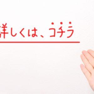 爪 縦 線 病気 原因 対策