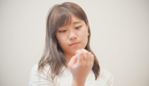 爪に白い縦線が入るのは病気?原因と対処法について