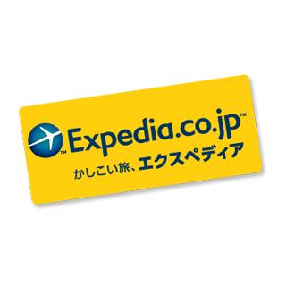 expedia クーポン 使い方