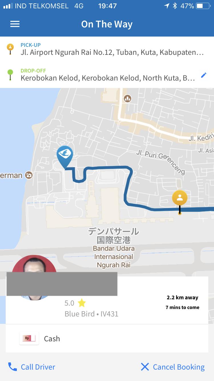バリ島 3泊5日 プラン 費用 ブルーバード アプリ