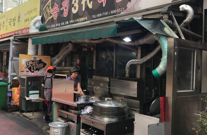 釜山グルメ ブログ テジクッパ 松亭3代クッパ3