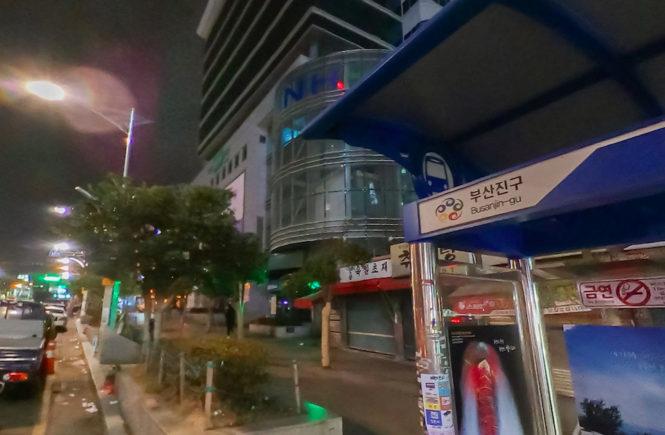 釜山でお土産を買うのにおすすめ!大型スーパーの「農協ハナロマート (釜田店)」1