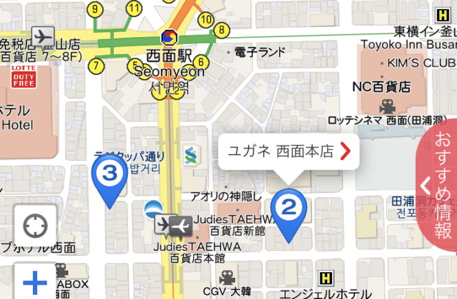 釜山 ダッカルビ ユガネ 地図