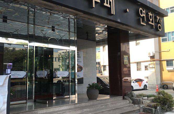 釜山鎮 ホテル