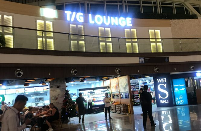 バリ島 空港ラウンジ t/g lounge 外観