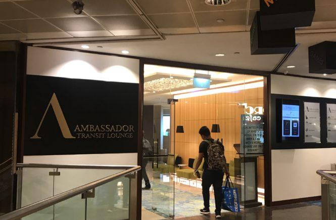 シンガポール 空港 ラウンジ アンバサダー 外観