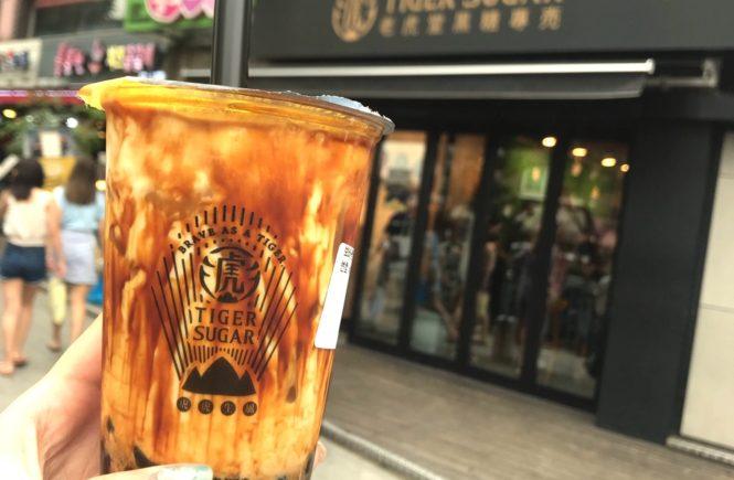 韓国旅行記 ブログ タピオカ ホンデ tiger sugar