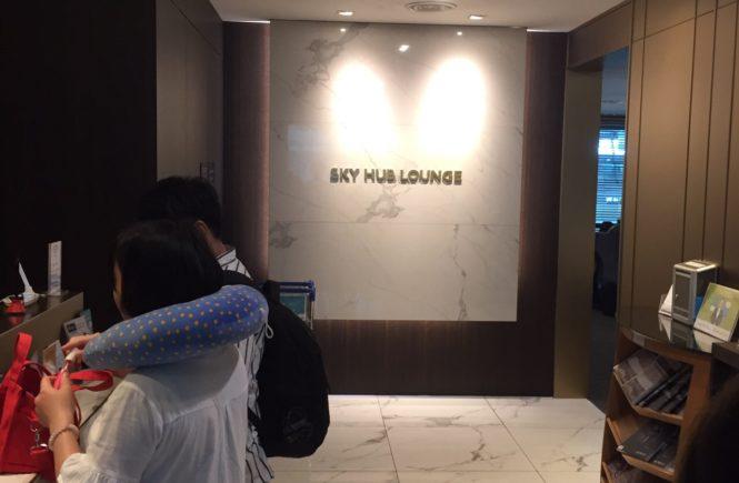 仁川 SKY HUB LOUNGE 入口