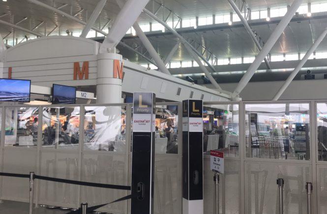 イースター航空 福岡空港 チェックインカウンター