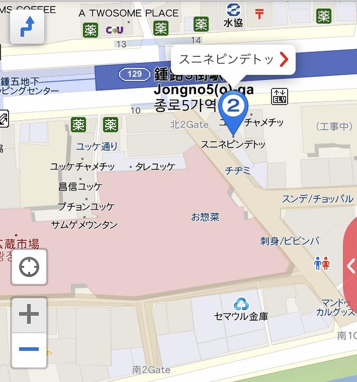 広蔵市場 野菜チヂミ 地図