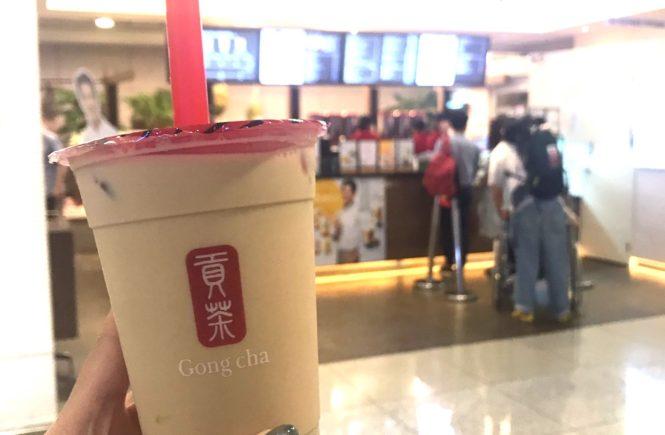 仁川空港のゴンチャタピオカミルクティー