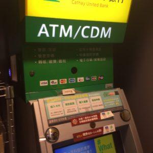台湾 海外キャッシング コンビニ ファミリーマート ATM