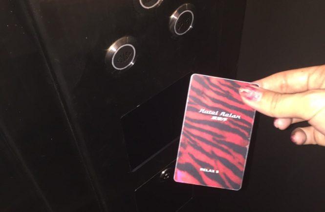 ホテル リラックスV 台北駅前(旅樂序精品旅館5館) エレベーター