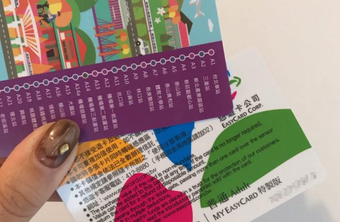 台湾 悠遊カード Easy Card ヨーヨーカー