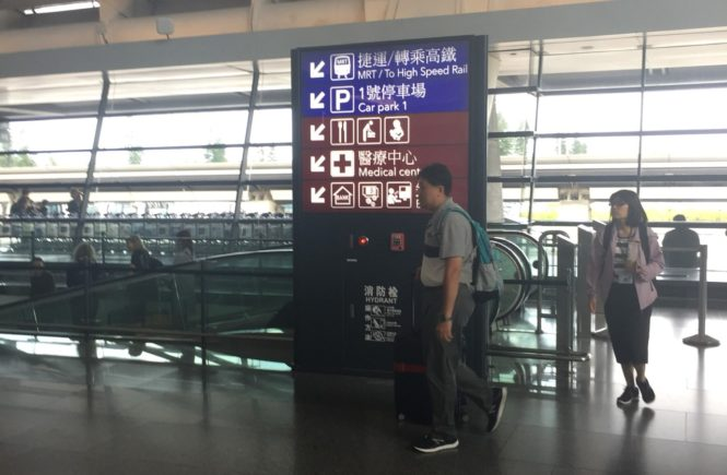 台湾桃園空港 両替所の場所