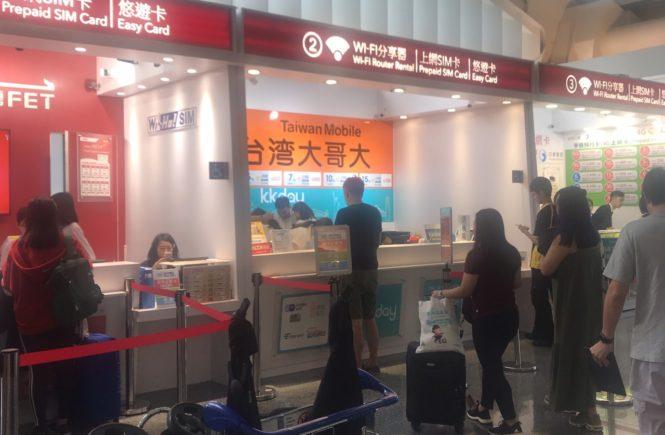 台湾 プリペイドSIMカード 桃園国際空港