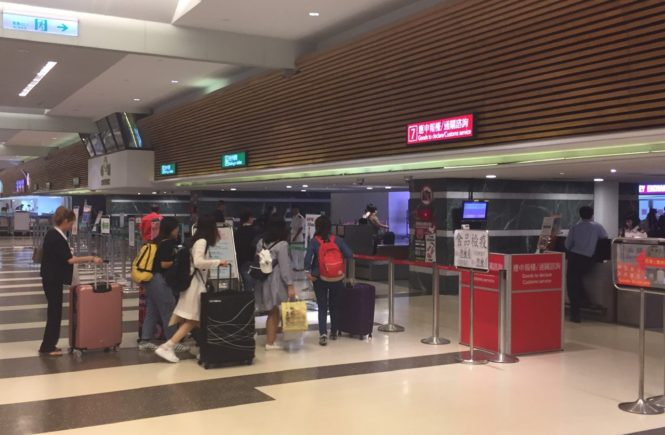 台湾 入国 オンライン