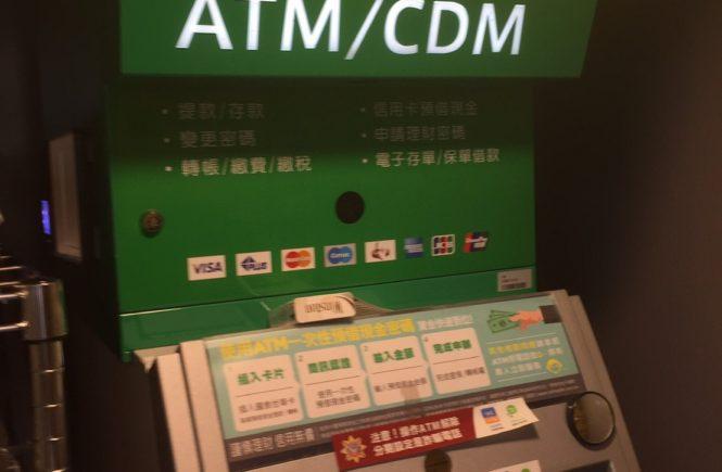 台湾 海外キャッシング レート