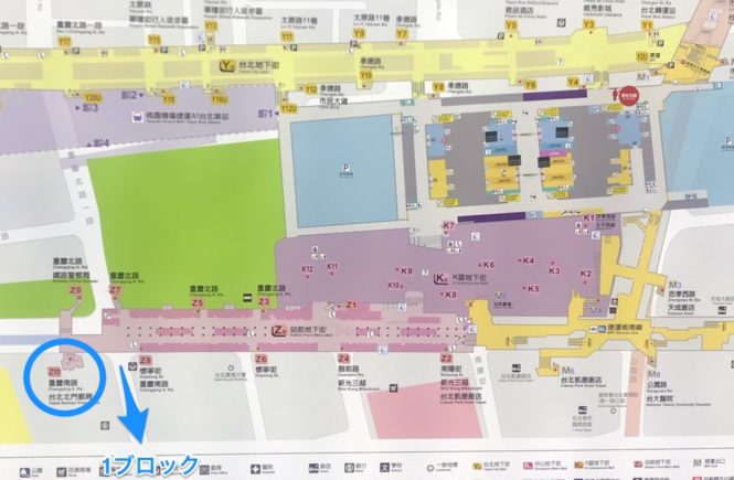 台北駅 地下街 マップ z10 出口