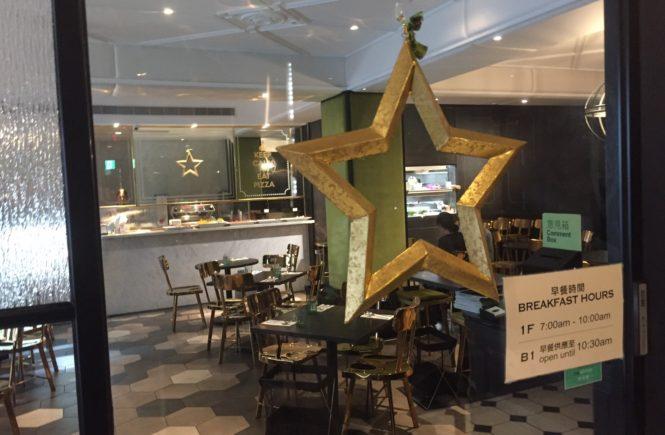 ホテルリラックス2 朝食1階