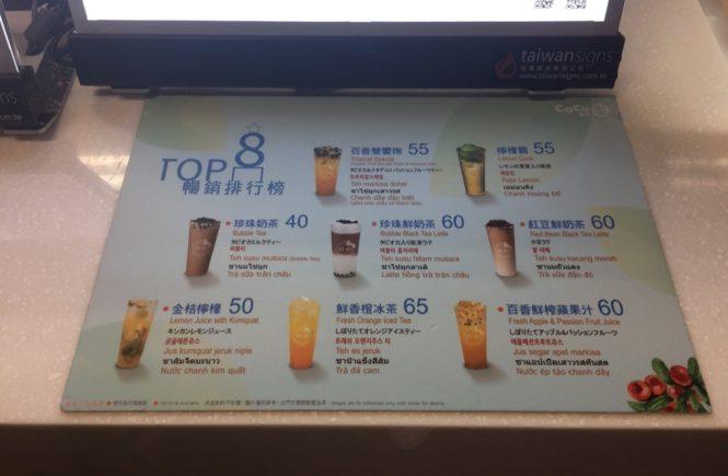 台湾 タピオカミルクティー 値段