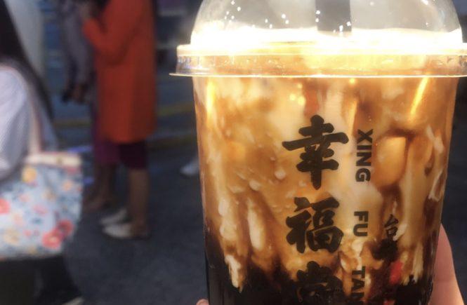 幸福堂 台湾 値段