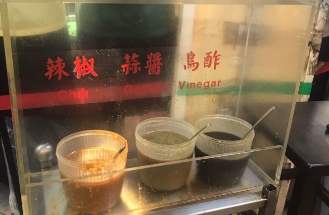 阿宗麺線 トッピング
