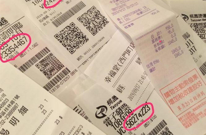 台湾旅行 費用 2泊3日