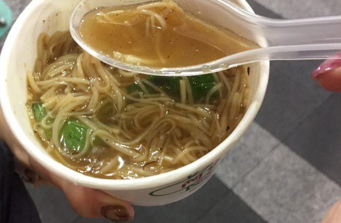 阿宗麺線 ブログ