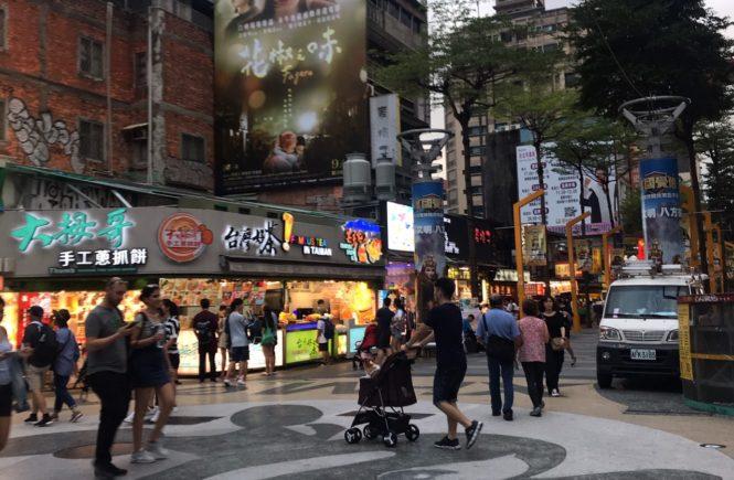 阿宗麺線 西門店の場所
