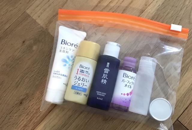 化粧品 洗顔 海外旅行持ち物
