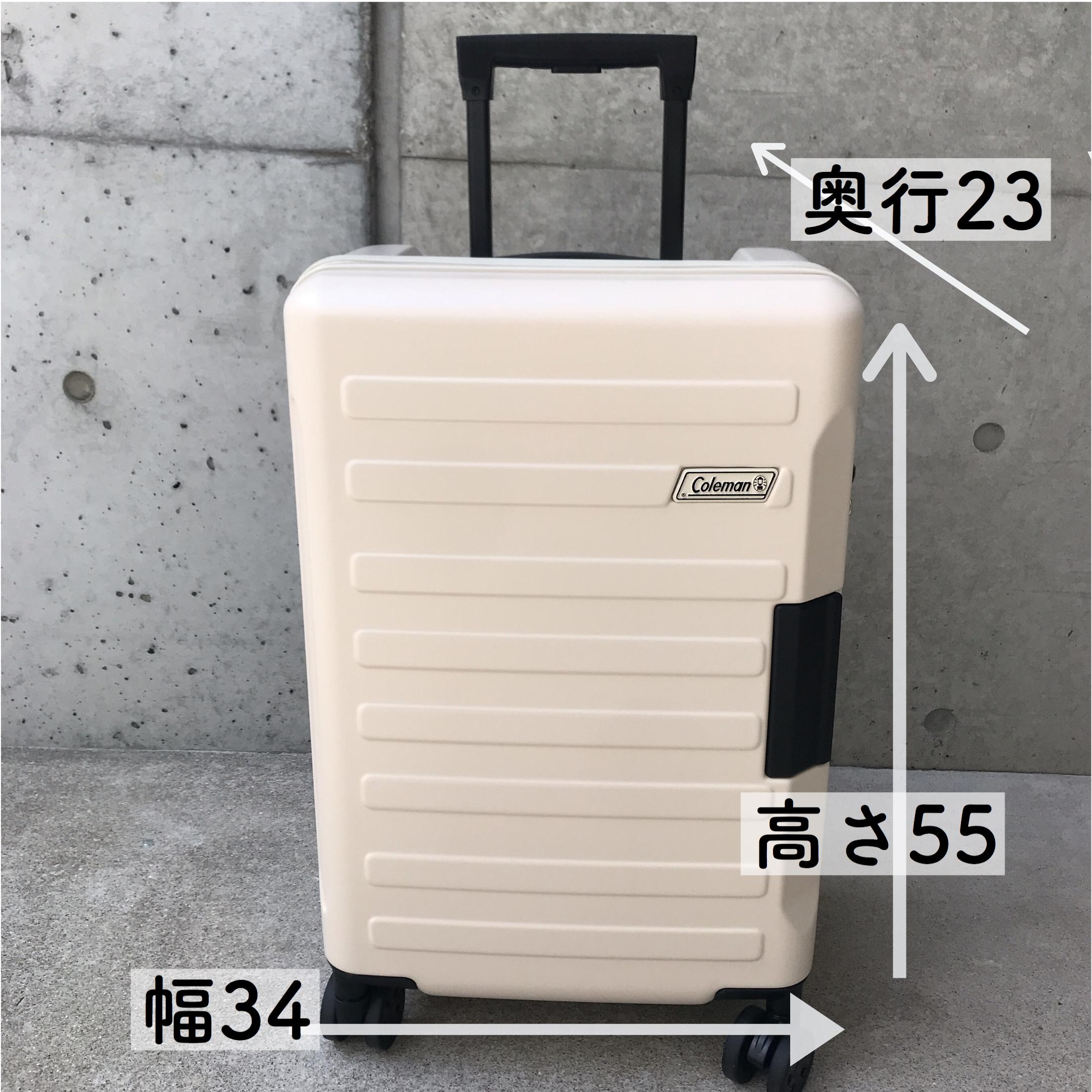 ロフト限定コールマンキャリーS サイズ【エアアジア 機内持ち込み スーツケース】